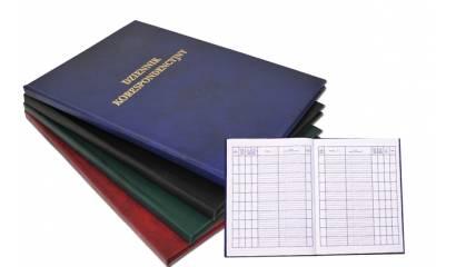 Książka korespondecyjna BARBARA A4/96k bordowa 1803211