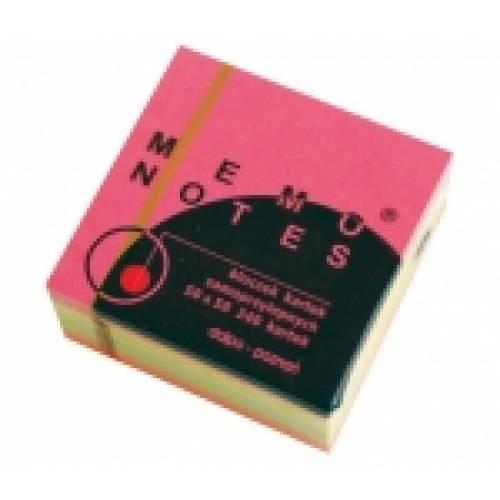 Karteczki samoprzylepne DALPO 75x75mm NEON (320) NSKI