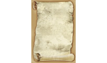 Dyplom GALERIA PAPIERU A4 170g Papirus (25ark)