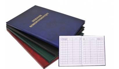 Książka korespondencyjna WARTA 96 kartek