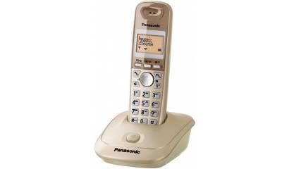 Telefon PANASONIC bezprzewodowy KX-TG2511PDJ beżowy