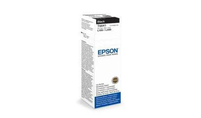 Tusz EPSON T6641 Black (L10/200/300/550) 70ml