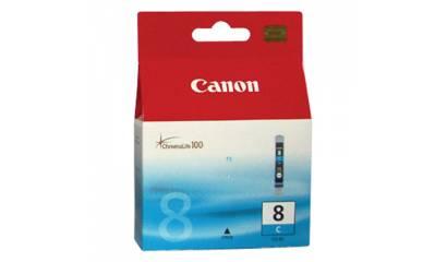 Głowica CANON CLI-8M Magenta (IP4200/IP6600/MP500) 420str.
